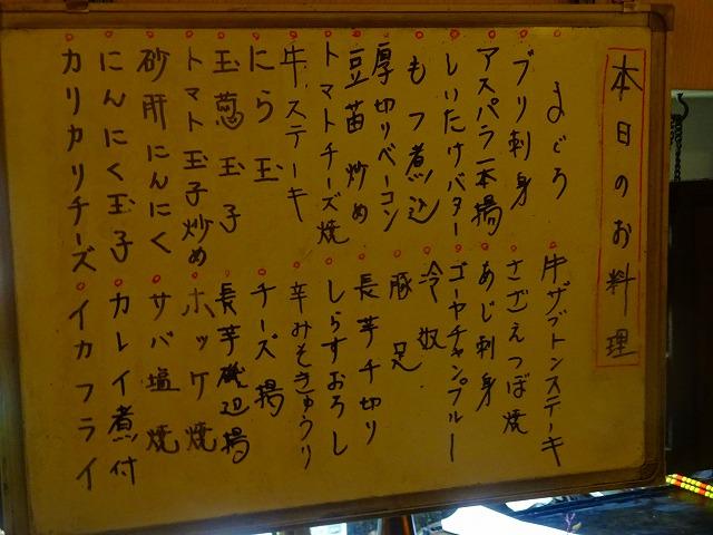 港10 (3)