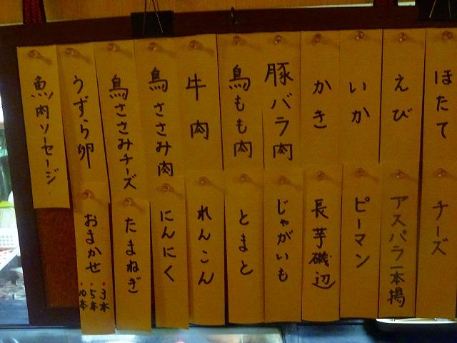 港10 (4)