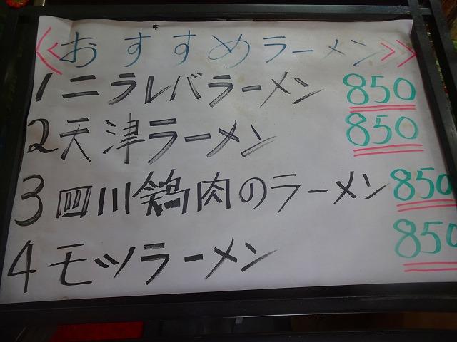満漢福9 (2)