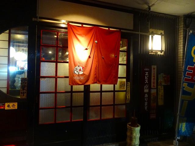 亀壱 (1)