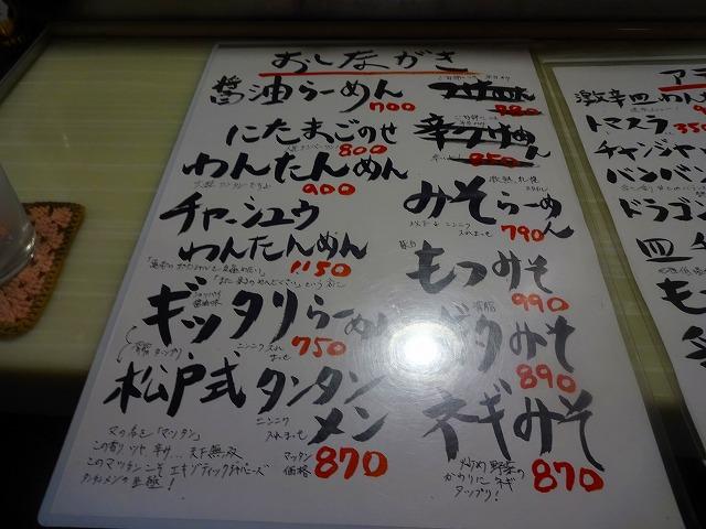 亀壱 (2)