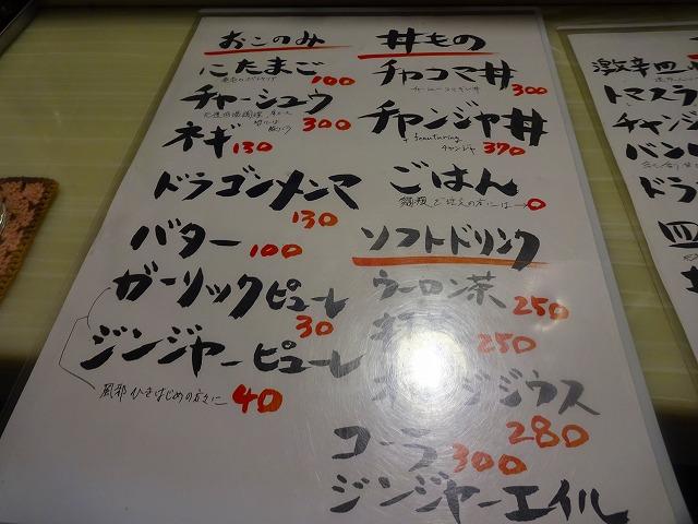 亀壱 (3)