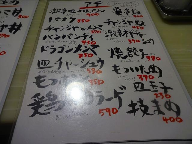 亀壱 (4)