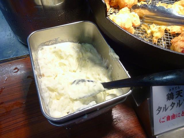 丸亀製麺 栗ヶ沢店9 (8)