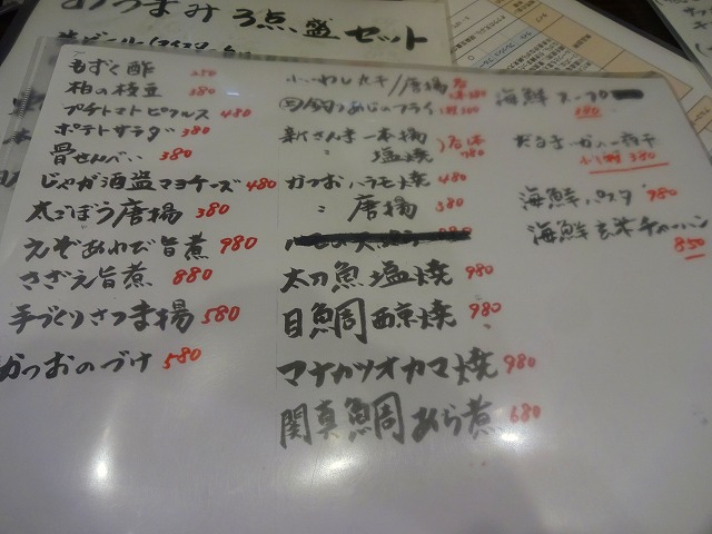 あさひ町スタンド4 (5)