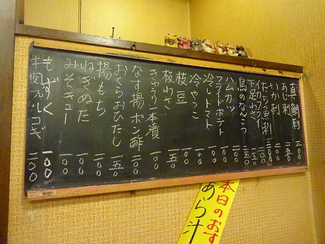 ちょこっと (3)