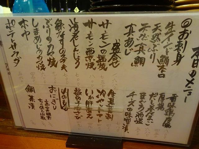 三寒四温5 (3)