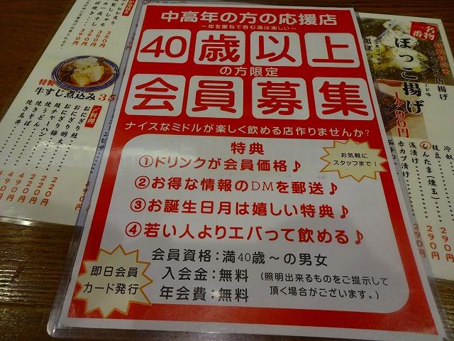 風み家3 (4)
