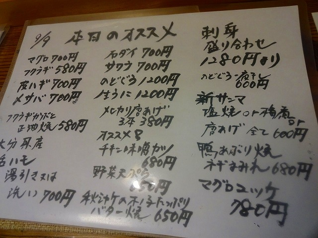 はくたか8 (2)