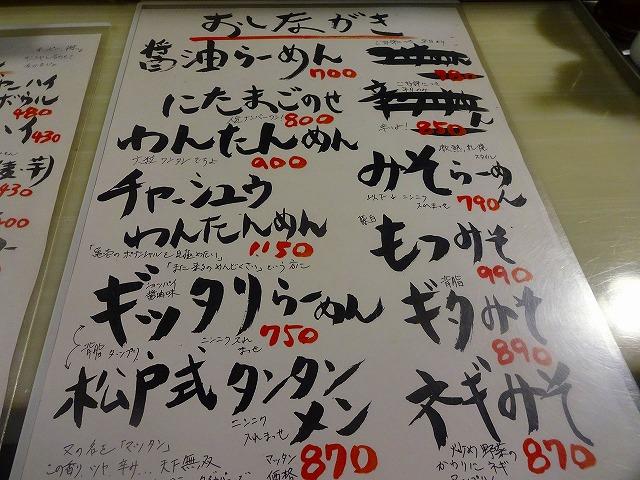 亀壱2 (3)