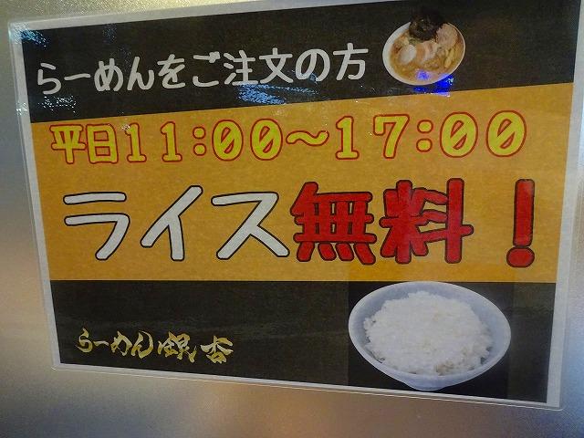 銀杏5 (2)