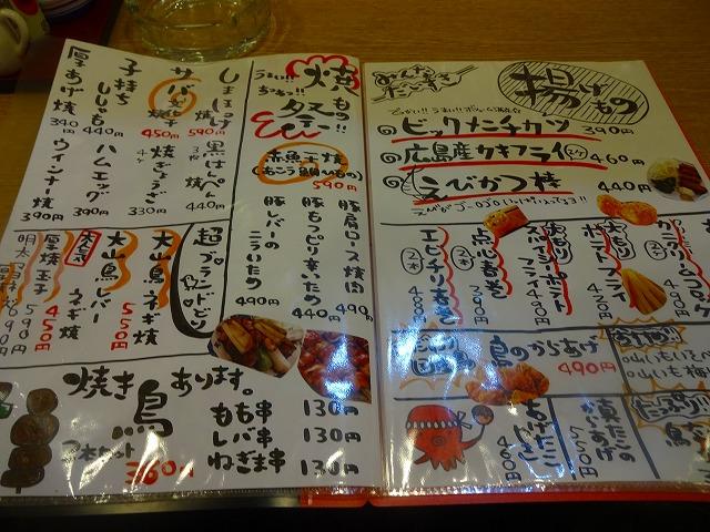 ビア食堂2 (3)