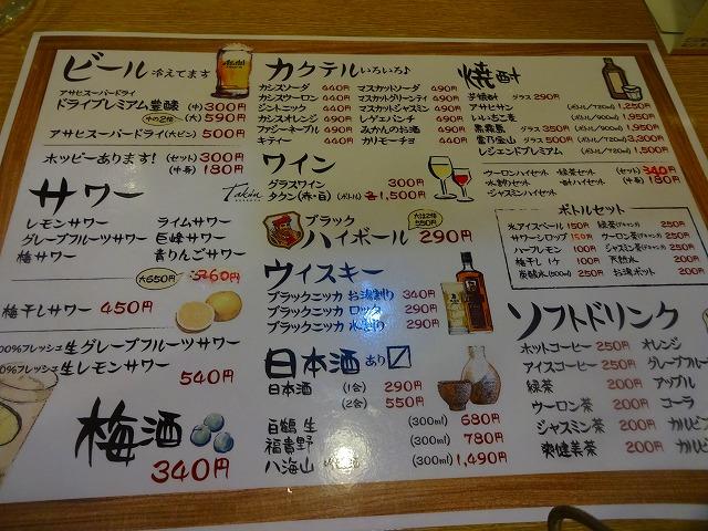 ビア食堂2 (7)