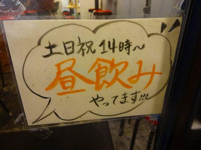 さじろう8 (3)