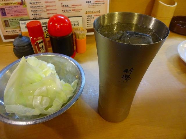 さじろう8 (7)