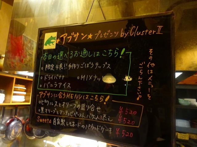 YOL Cafe Frosch3 (3)