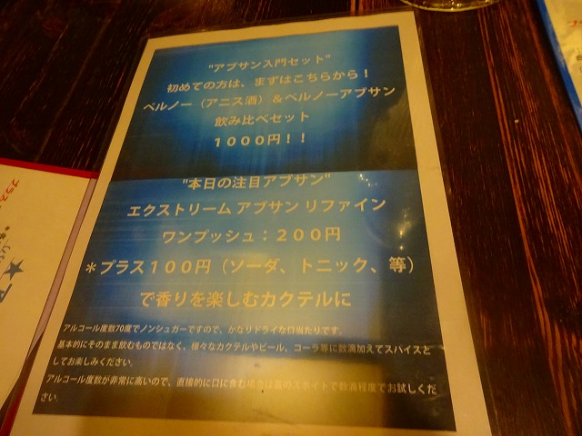 YOL Cafe Frosch3 (5)