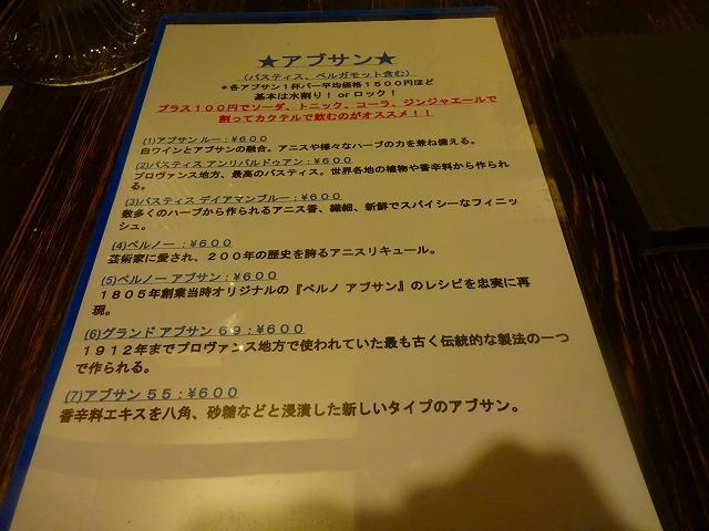 YOL Cafe Frosch3 (6)