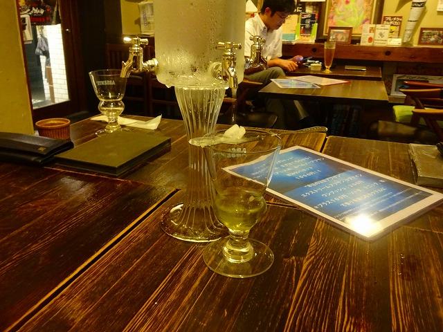 YOL Cafe Frosch3 (10)