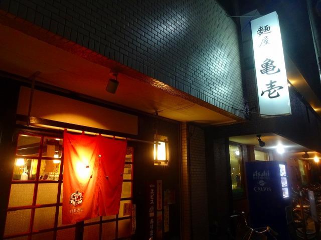 亀壱3 (1)