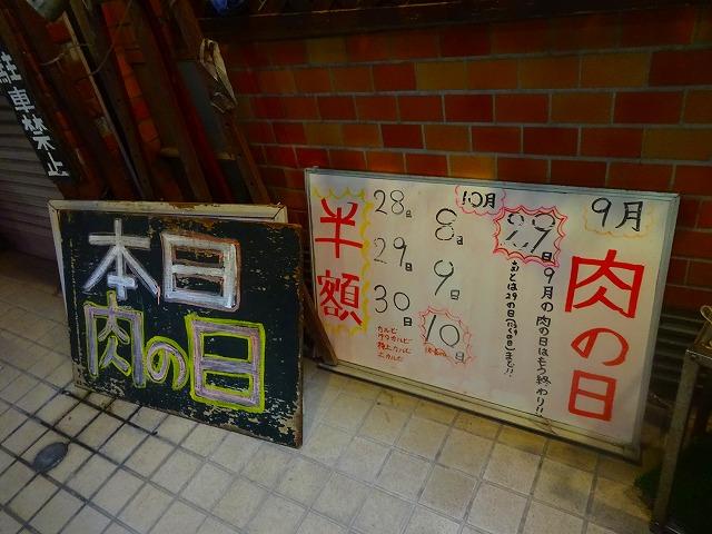 風味宴2 (2)