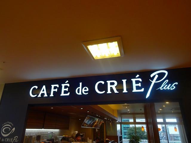 crie (1)