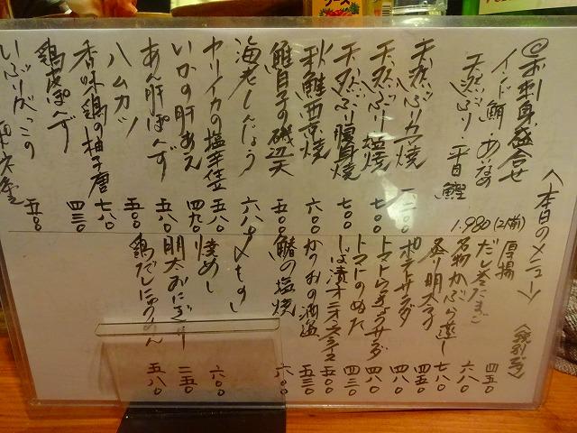 三寒四温6 (3)