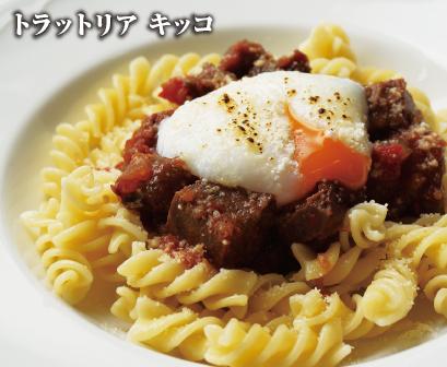food_kicco.png