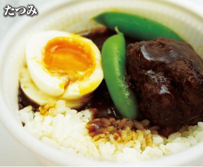 food_tatsumi.png