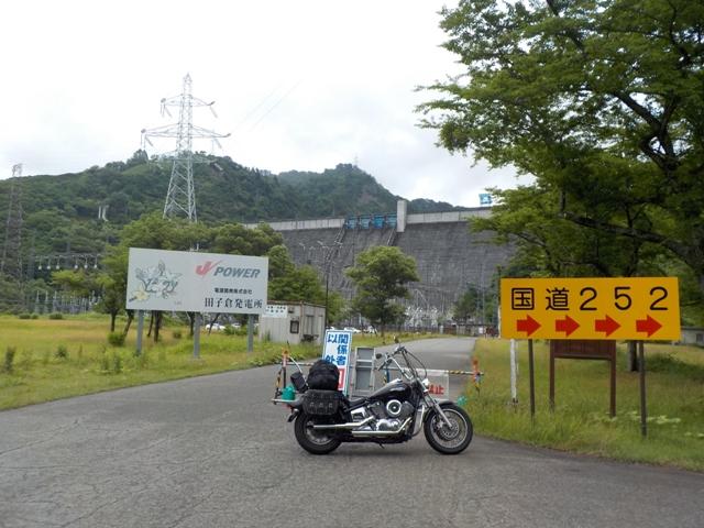 DSCN2550.jpg