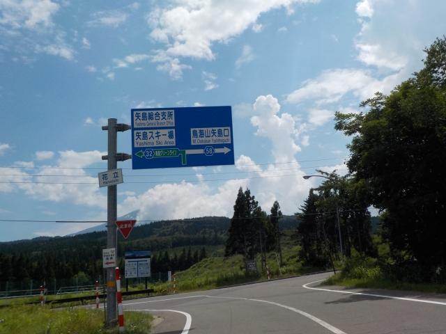 DSCN2712.jpg