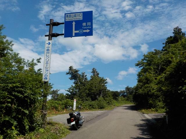 DSCN2720.jpg