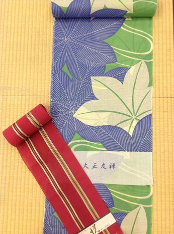 紫織庵 楓 紗_R
