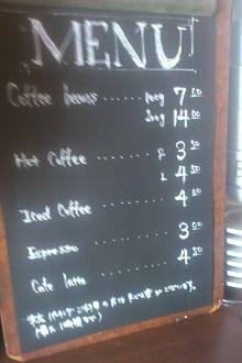 ノリーズコーヒー (3)