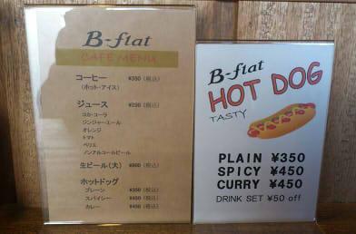 B-flat (7)