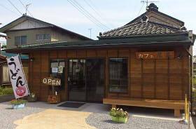 尾島カフェ (1)