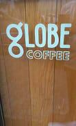 globe coffee (1)