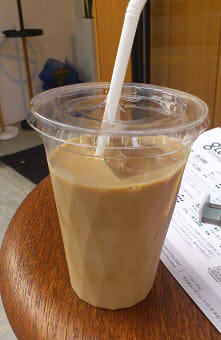 globe coffee (5 )