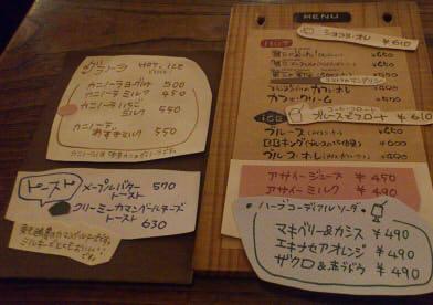 喫茶カニ4 (4)