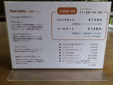 高澤記念館2 (7)