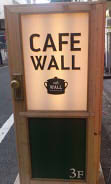 cafe WALL (2)
