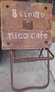 nico cafe (1)