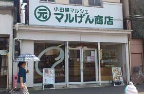 mame元Cafe (2)