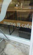 mame元Cafe (4)