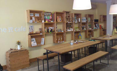 mame元Cafe (6)