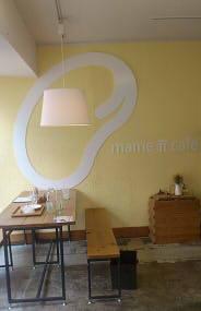 mame元Cafe (8)