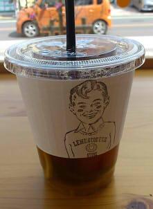 レモンコーヒーストア (21)