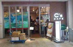 Cs CAFE (1)