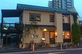 カフェ箱庭 (1)