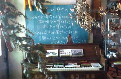 cafe ひびきや3 (28)